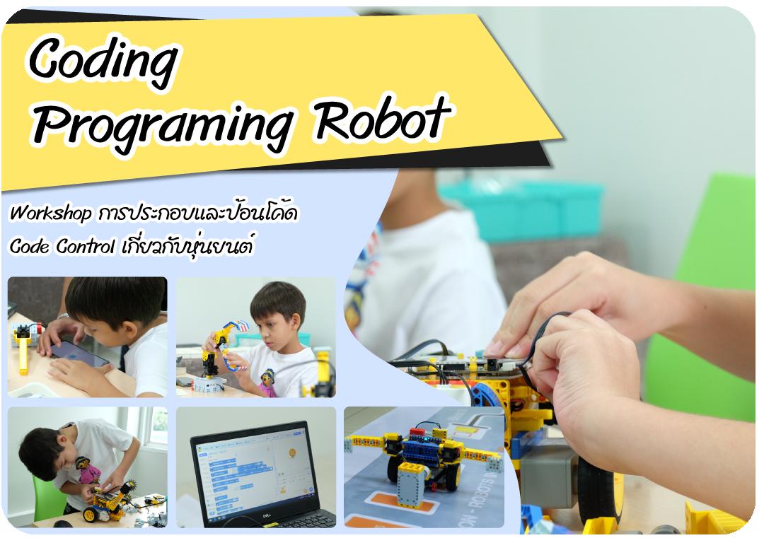Coding Programing Robot